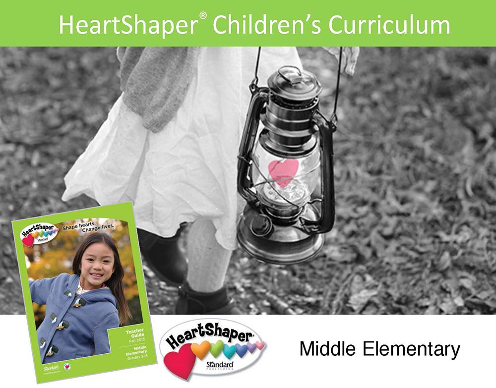 HeartShaper 2016 Online Overview_Middle-Elementary-4-12-16