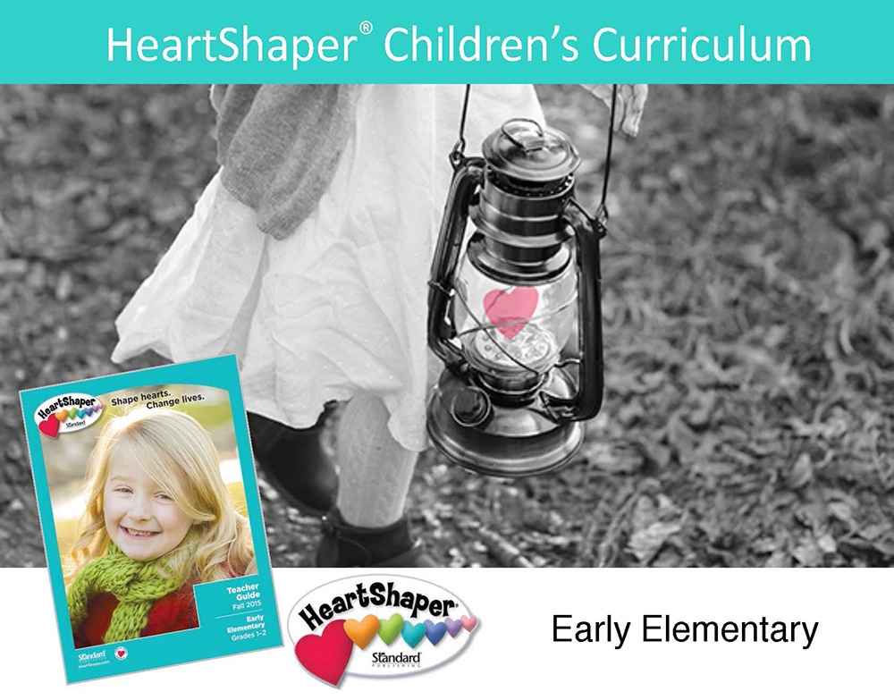 HeartShaper 2016 Online Overview_Early-Elementary-4-12-16
