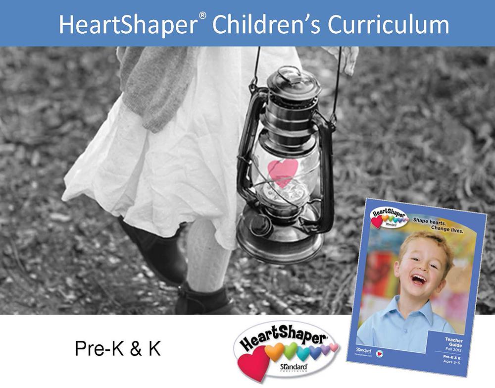HeartShaper 2015 Online Overview-PreK&K-4-12-16