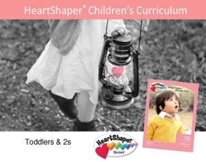 HeartShaper 2016 Online Overview_Toddlers2s4-12-16
